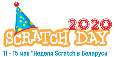 Scratch-Day-2020-Logo-bg.png