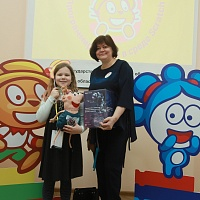 "Results of the contest ""Programming in Scratch - 2020"""