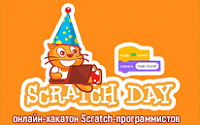 SCRATCH WEEK 2020 in Belarus.  The forth day.