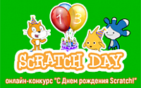 SCRATCH WEEK 2020 in Belarus.  The first day.