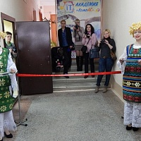 Hi-Tech Park Opened IT Academy for Kids in Orsha